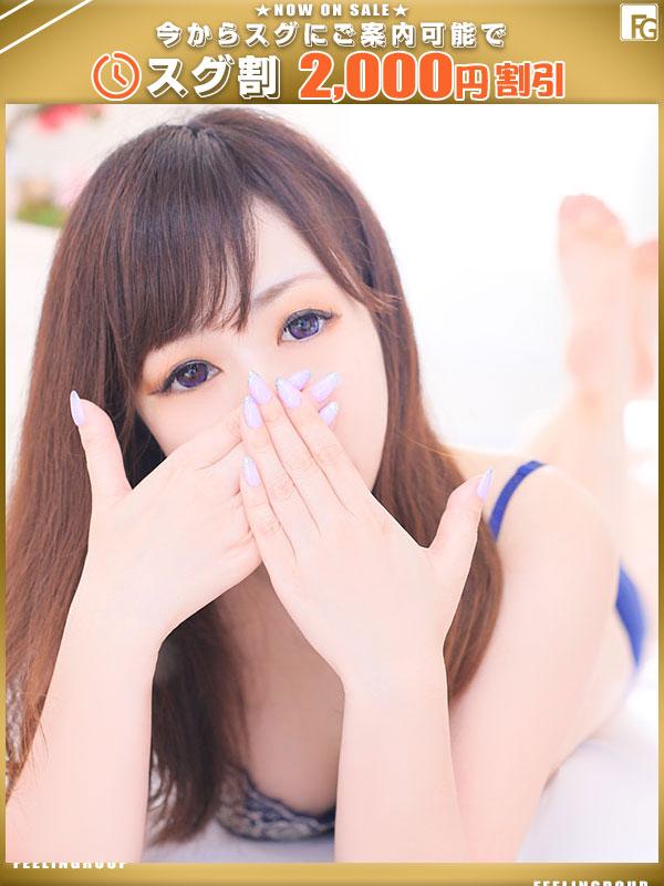いろは☆(32)